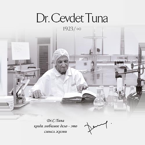 Доктор Туна Фармаси